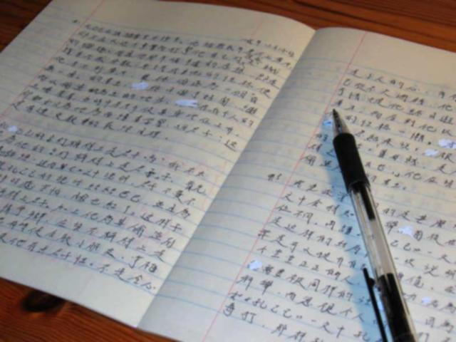 Find Jobs Teaching Mandarin Chinese