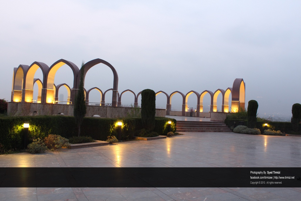 The Pakistan Monument in Shakar Pariyan, Islamabad, Pakistan