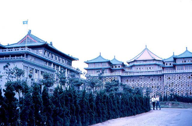 Taipei - Chinese Culture College