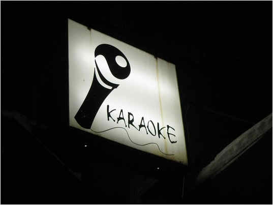 Karaoke sign outside a building.